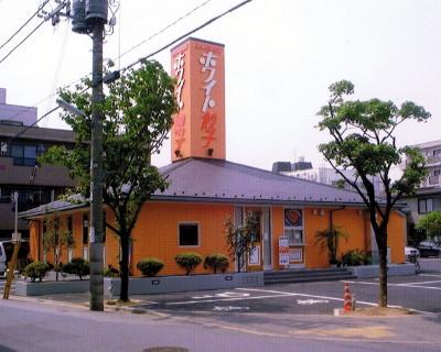 ホワイト餃子 亀有店